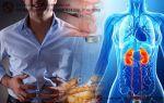 Những thông tin xung quanh bệnh sỏi tuyến tiền liệt