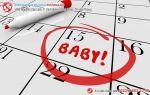 Trễ kinh 1 tuần do mang thai phải làm sao?