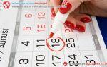 Trễ kinh mấy ngày thì có thai?